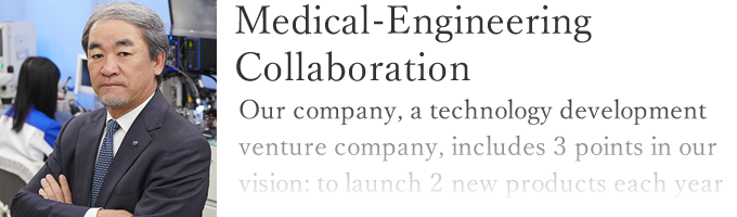 Medical-Engineering Collaboration